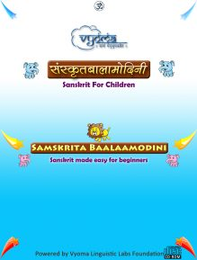 shloka e brochure The rudra samhita shloka refers to nageshwar with the phrase 'daarukaavane naagesham  cluster brochure download e-brochure special.