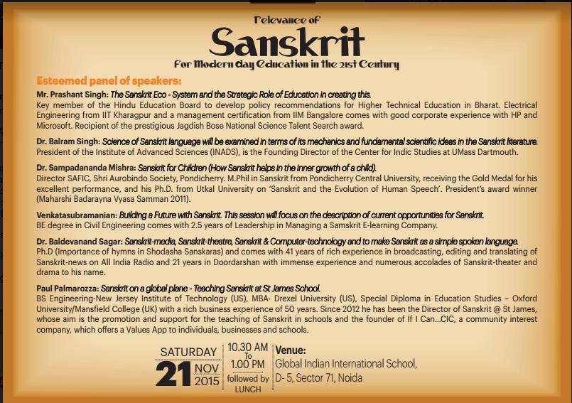 india today special edition on balakrishna pdf