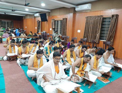 Srimad Valmiki Ramayana Akhanda Parayanam