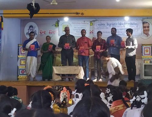 Sanskrit for Rural Tribal Government Children Event 2