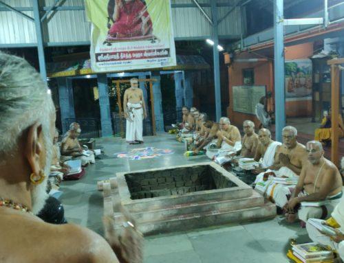 Ramayana Parayanam at Srirangam