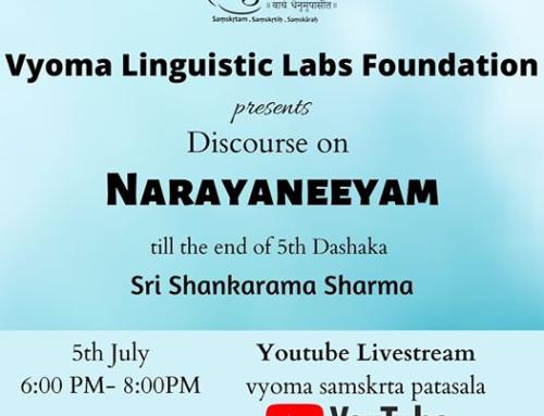 Sriman Narayaneeyam Discourse