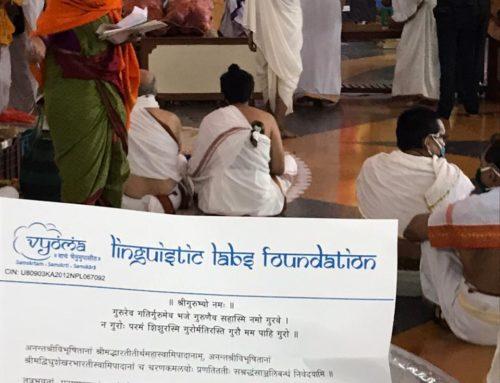Samarpanam of Unnamya Drushtam to Sringeri Jagadgurus