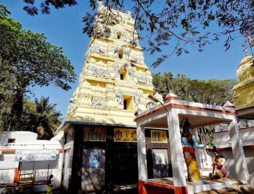 Valmiki Ramayana Sundara Kanda Parayanam at Hiremagalur