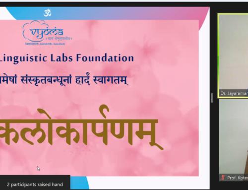 Release of Unnamya Drushtam