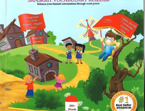 Sanskrit Vocabulary Builder Book Second edition Release
