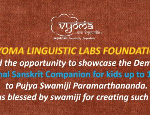 PSC demo to Swami Paramarthananda by Rama Sivaraman