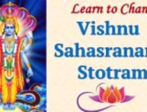 Namamahima in Vishnusahasranama