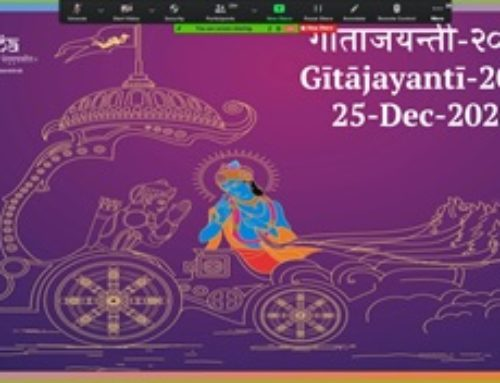 Bhagavadgita Parayanam on the occasion of Gita Jayanthi