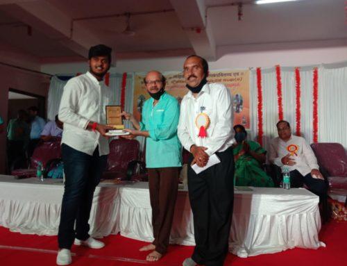 State level Samskrita Pratibha Puraskara